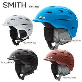 SMITH〔スミス スキーヘルメット〕<2019>Vantage〔バンテージ〕【ASIAN FIT】【boa搭載】【送料無料】〔SAH〕
