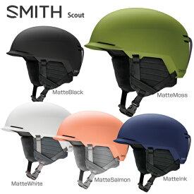 クーポン配布中!10/22 12:00まで【送料無料】SMITH〔スミス スキーヘルメット〕<2019>Scout〔スカウト〕〔SAH〕