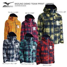 MIZUNO〔ミズノ スキーウェア ジャケット〕<2019>MIZUNO DEMO TEAM PRINT JACKET〔ミズノデモチームプリントジャケット〕Z2ME8322【送料無料】【GARA】【BLSM】