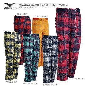 MIZUNO〔ミズノ スキーウェア パンツ〕<2019>MIZUNO DEMO TEAM PRINT PANTS〔ミズノデモチームプリントパンツ〕Z2MF8322【GARA】【BLSM】