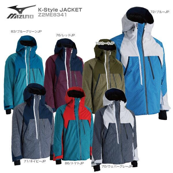 【1000円OFFクーポン配布中】【18-19 NEWモデル】MIZUNO〔ミズノ スキーウェア ジャケット〕<2019>K-Style JACKET〔K-Styleジャケット〕Z2ME8341【送料無料】 スキー スノーボード【SLTT】【MUJI】【BLSM】