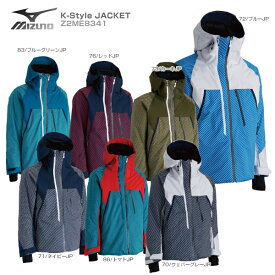 MIZUNO ミズノ スキーウェア メンズ ジャケット <2019> K-Style JACKET〔K-Styleジャケット〕Z2ME8341 送料無料 【SLTT】【MUJI】【BLSM】〔SA〕