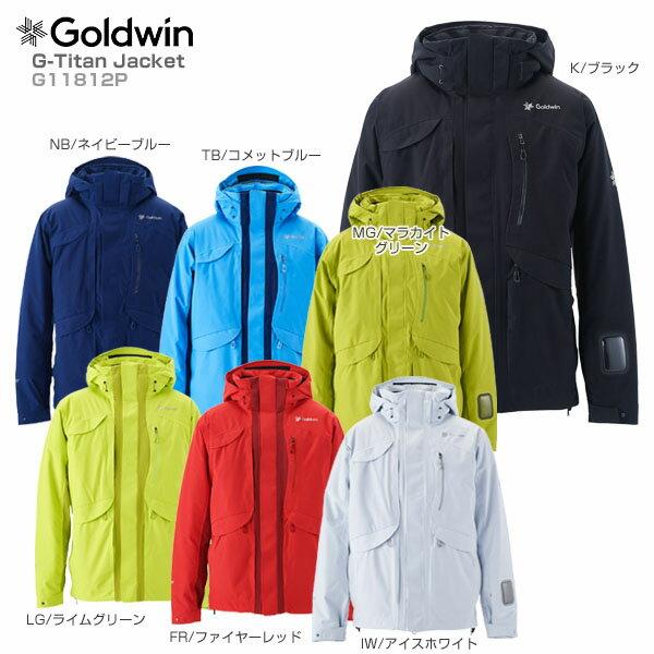 【P5倍!】【あす楽】【18-19 NEWモデル】GOLDWIN〔ゴールドウィン スキーウェア ジャケット〕<2019>G-Titan Jacket G11812P【送料無料】【MUJI】