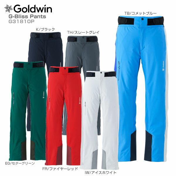 【18-19 NEWモデル】GOLDWIN〔ゴールドウィン スキーウェア パンツ〕<2019>G-Bliss Pants G31810P【送料無料】 スキー スノーボード【SLTT】【MUJI】