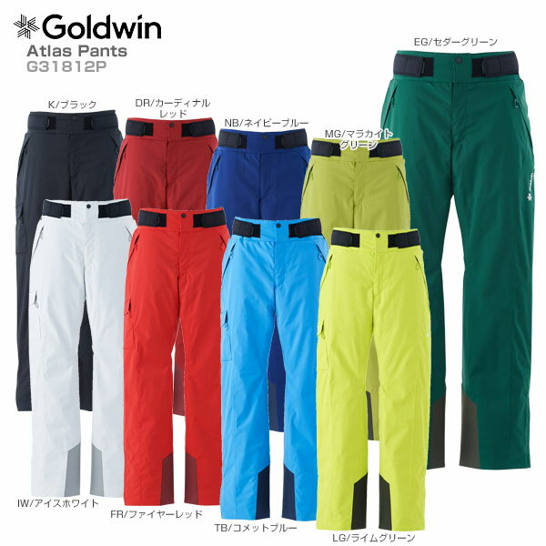 【18-19 NEWモデル】GOLDWIN〔ゴールドウィン スキーウェア パンツ〕<2019>Atlas Pants G31812P【送料無料】【SLTT】【MUJI】