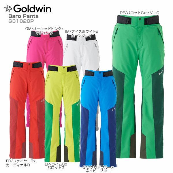 【18-19 NEWモデル】GOLDWIN〔ゴールドウィン スキーウェア パンツ〕<2019>Baro Pants G31820P【送料無料】 スキー スノーボード【MUJI】