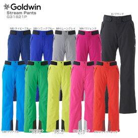 GOLDWIN〔ゴールドウィン スキーウェア パンツ〕<2019>Stream Pants G31821P【MUJI】