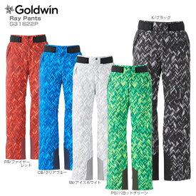 GOLDWIN〔ゴールドウィン スキーウェア パンツ〕<2019>Ray Pants G31822P【送料無料】【GARA】