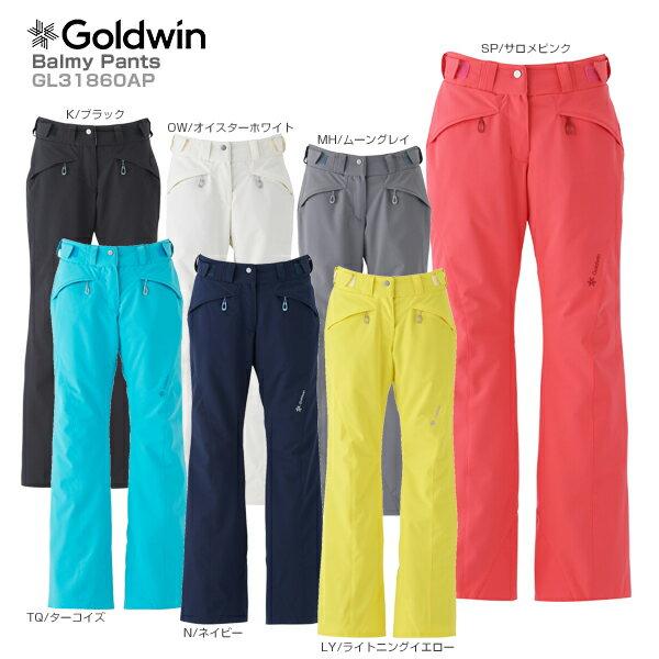 【18-19 NEWモデル】GOLDWIN〔ゴールドウィン スキーウェア パンツ〕<2019>Balmy Pants GL31860AP【送料無料】 スキー スノーボード【MUJI】