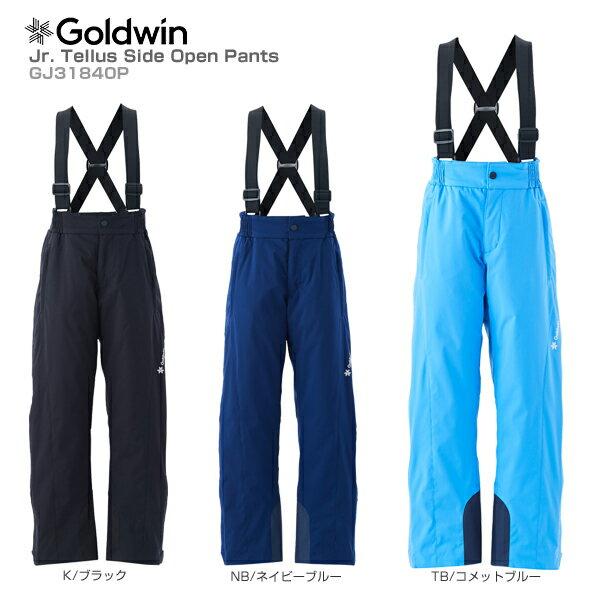 【エントリーでP10倍★特大チャンス!1月1日10時まで】【18-19 NEWモデル】GOLDWIN〔ゴールドウィン ジュニア スキーウェア〕<2019>Jr. Tellus Side Open Pants GJ31840P【送料無料】