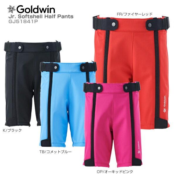 【18-19 NEWモデル】GOLDWIN〔ゴールドウィン ジュニア ハーフパンツ〕<2019>Jr. Softshell Half Pants GJ51841P