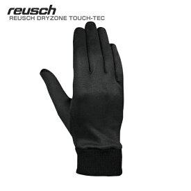 インナーグローブ REUSCH ロイシュ 2021 REUSCH DRYZONE TOUCH-TEC〔ドライゾーンタッチテック〕〔700 ブラック〕 20-21 NEWモデル