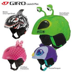 GIRO〔ジロ ジュニア スキーヘルメット〕<2020>Launch Plus〔ラウンチ プラス〕