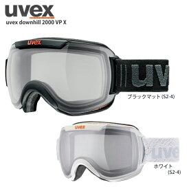 UVEX〔ウベックス スキーゴーグル〕<2020>uvex downhill 2000 VP X〔ウベックス ダウンヒル 2000 VP X〕【送料無料】
