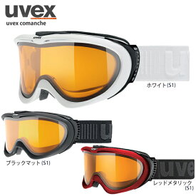 UVEX〔ウベックス スキーゴーグル〕<2019>uvex comanche【眼鏡・メガネ対応ゴーグル】〔SAG〕