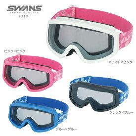 SWANS スワンズ キッズ スキーゴーグル 2020 101S 幼児 子供用 SAG 19-20 NEWモデル