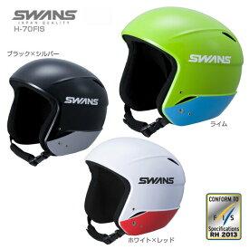 SWANS〔スワンズ ジュニア スキーヘルメット〕<2020>H-70FIS【FIS対応】
