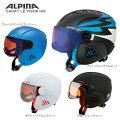 ALPINAアルピナジュニアスキーヘルメットCARATLEVISORHMカラットルバイザーHM
