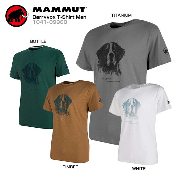 MAMMUT〔マムート Tシャツ〕<2018> 1041-09960 / Barryvox T-Shirt Men