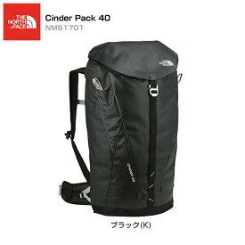 THE NORTH FACE〔ザ・ノースフェイス バックパック〕<2017>Cinder Pack 40〔シンダーパック40〕NM61701 スキー スノーボード〔SA〕