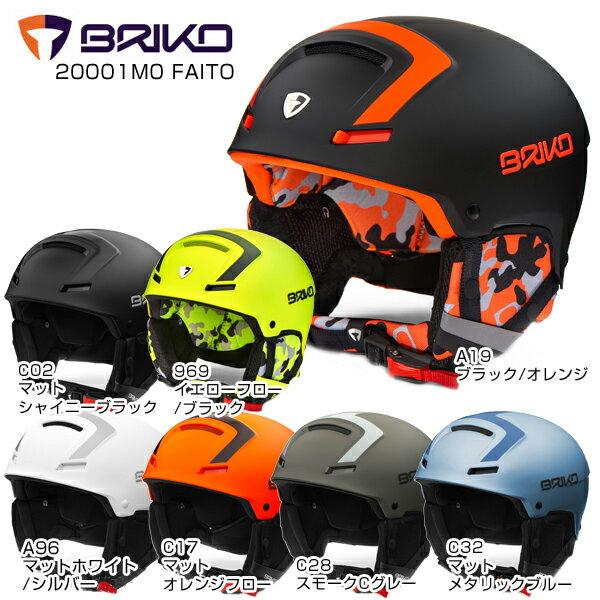 【18-19 NEWモデル】BRIKO〔ブリコ スキーヘルメット〕<2019>20001M0/FAITO〔ファイト〕