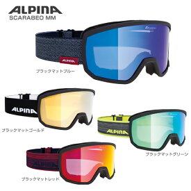 ALPINA〔アルピナ スキーゴーグル〕<2019>SCARABEO MM〔スカラベオ MM〕【眼鏡・メガネ対応ゴーグル】〔SAG〕