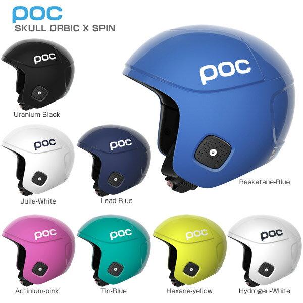 【18-19 NEWモデル】POC〔ポック スキーヘルメット〕<2019>SKULL ORBIC X SPIN〔スカルオービックエックス スピン〕〔SAH〕【FIS対応】
