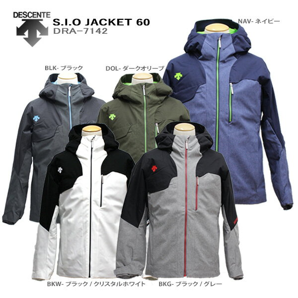 DESCENTE〔デサント スキーウェア ジャケット メンズ レディース〕<2018>S.I.O JACKET 60/DRA-7142【送料無料】