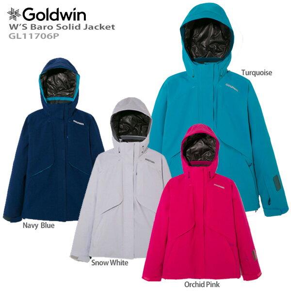 【エントリーでP10倍★特大チャンス!1月1日10時まで】GOLDWIN〔ゴールドウィン スキーウェア ジャケット レディース〕<2018>W'S Baro Solid Jacket GL11706P【送料無料】〔SA〕