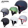 ALPINAアルピナスキーヘルメットMAROIマロイ