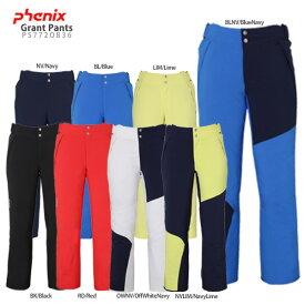 PHENIX〔フェニックス スキーウェア パンツ〕<2018>Phenix Grant Pants PS772OB36〔SA〕【RSS】