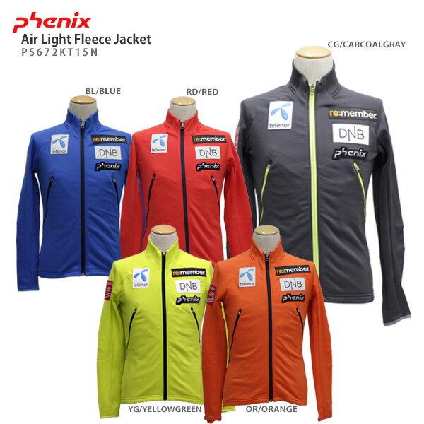 PHENIX〔フェニックス ミドルレイヤー〕<2017>Air Light Flece Jacket PS672KT15N〔SA〕 春 スキー スノーボード