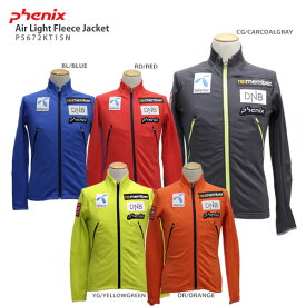 PHENIX〔フェニックス ミドルレイヤー〕<2017>Air Light Flece Jacket PS672KT15N〔SA〕 スキー スノーボード