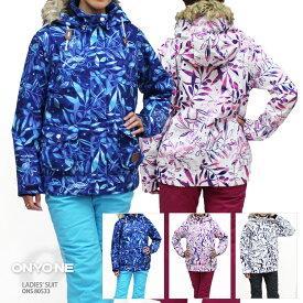 ON・YO・NE〔スキーウェア レディース オンヨネ〕<2018>LADIES SUIT ONS80533 〔上下セット 大人用〕 在庫処分〔SA〕
