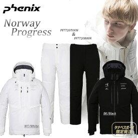 PHENIX〔フェニックス スキーウェア〕Norway Progress Jacket/Pants PF772OT00N/PF772OB00N【上下セット 大人用】 送料無料 MEN
