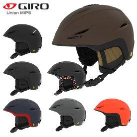 【エントリーで最大24倍!11/25限定】18-19 GIRO〔ジロ スキーヘルメット〕<2019>Union MIPS〔ユニオン ミップス〕【ASIAN FIT】【送料無料】〔SAH〕