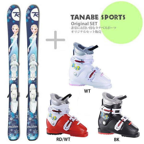 【期間限定!スキー板はさらにポイント5倍!11/14 18時〜11/21 13時まで】【スキー板セット】ディズニー ROSSIGNOL〔ロシニョール ジュニアスキー板〕<2018>FROZEN KID-X〔アナと雪の女王〕+ KID-X 4 B76 White Silver + HELD〔ヘルト ジュニアスキーブーツ〕BEAT