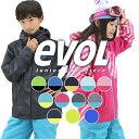 スキーウェア EVOL イボール ジュニア キッズ kids Junior 120 130 140 150 160 Two-Piece Ski Wear/EV182SO04【上下…