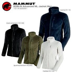 MAMMUT〔マムート ミドルレイヤー〕<2019>GOBLIN Advanced ML Jacket Men/1014-22991 スキー スノーボード