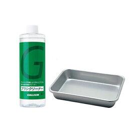GALLIUM〔ガリウム ブラシ〕ブラシクリーナーSet/SW2185〔400ml〕