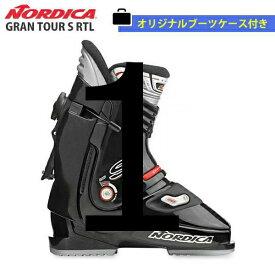 スキーブーツ NORDICA ノルディカ リアエントリー<2020>GRAN TOUR S RTL〔ブラック 黒〕グランツアー【オリジナルケース付き】 大人用 型落ち メンズ レディース〔SA〕