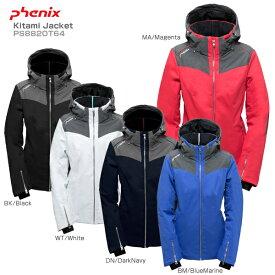 PHENIX〔フェニックス ジャケット スキーウェア レディース 〕<2019>Kitami Jacket〔キタミジャケット〕PS882OT64【送料無料】【MUJI】