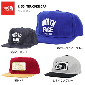 THE NORTH FACE〔ザ・ノースフェイス キッズキャップ〕<2019>KIDS' TRUCKER CAP/NNJ41805 子供用