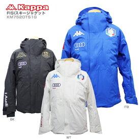 Kappa〔カッパ スキーウェア〕<2018>FISIスキージャケット/KM752OT51G【送料無料】【RPLC】【RSS】
