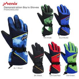 【エントリーで最大24倍!10/25限定】クーポン配布中!10/22 12:00までPHENIX フェニックス スキーグローブ ジュニア 子供用 <2019> Demonstration Boy's Gloves PS8G8GL82 旧モデル 〔SA〕