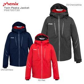 PHENIX〔フェニックス スキーウェア ジャケット メンズ〕<2019>Twin Peaks Jacket〔ツインピークスジャケット〕PS872OT30【送料無料】【MUJI】