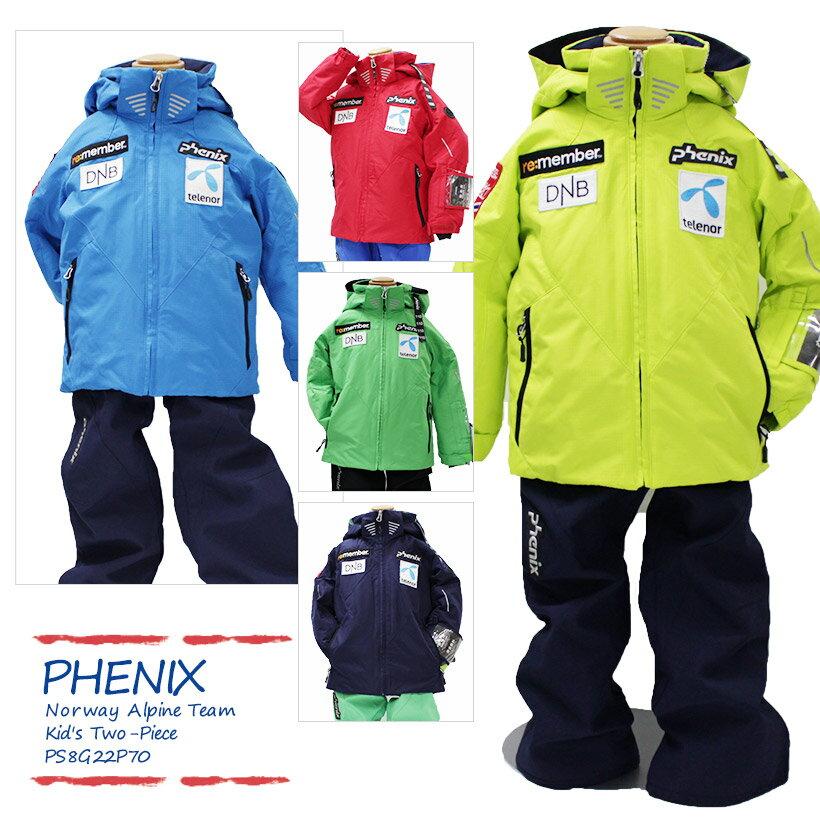 【P5倍!】【あす楽】PHENIX〔フェニックス スキーウェア キッズ〕<2019>Norway Alpine Team Kid's Two-Piece PS8G22P70【上下セット ジュニア】