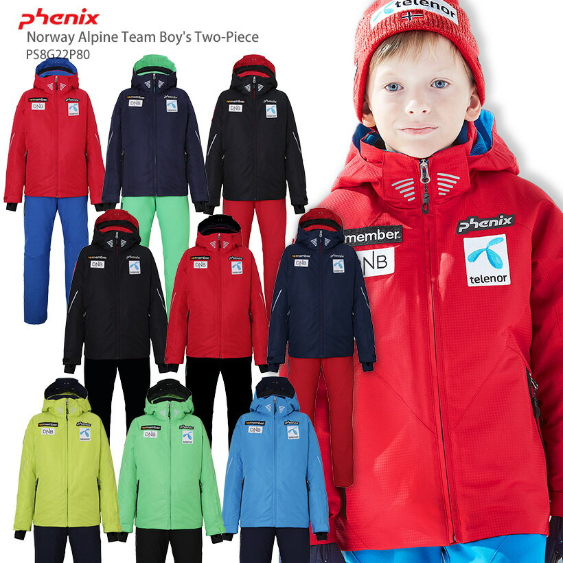 【P5倍!】【あす楽】PHENIX〔フェニックス スキーウェア ジュニア〕<2019>Norway Alpine Team Boy's Two-Piece PS8G22P80【上下セット ジュニア】〔SA〕
