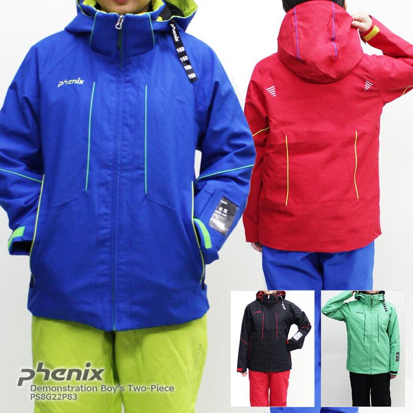 【P5倍!】【あす楽】PHENIX〔フェニックス スキーウェア ジュニア〕<2019>Demonstration Boy's Two-Piece PS8G22P83【上下セット ジュニア】