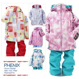 PHENIX〔フェニックス スキーウェア キッズ〕<2019>Snow Crystal Kid's Two-Piece PS8H22P75【上下セット ジュニア】